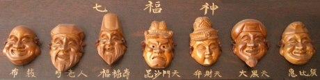 cei 7 zei norocosi ai Japoniei