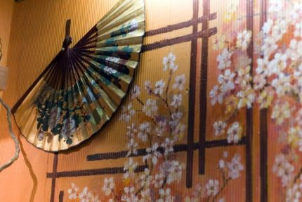 cultura japoneza - curajul - yu - horoscopul zilei de nastere, semnificatia zilei de nastere