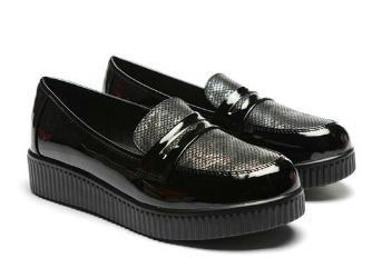 http://www.depurtat.ro/cumpara/pantofi-casual-turo-negri-7764758