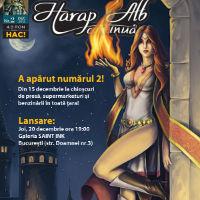 Aventurile lui Harap Alb continua!