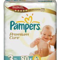 (P) Pampers, acum cu indicator de umezeala