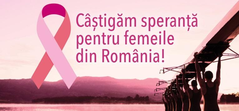 Apel pentru îmbunătățirea managementului cancerului mamar în România