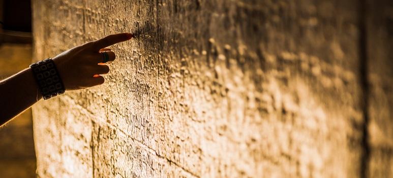 Îți pot schimba viața în totalitate: 21 de gânduri profunde de la Mooji, un guru contemporan