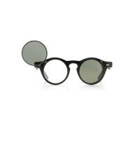 15 modele de ochelari de soare